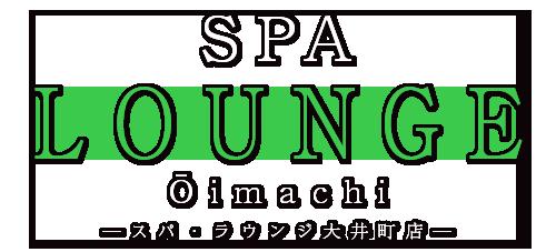 大井町メンズエステ【スパ・ラウンジ大井町店】